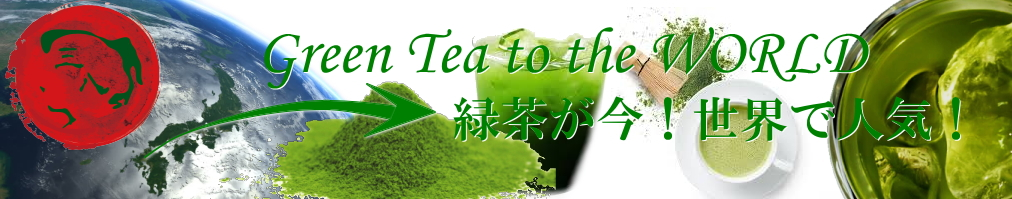 三八 さんぱち 最高級青汁 九州産青汁 八女産抹茶 大麦若葉 サプリメント