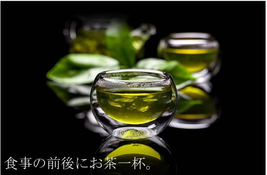 抹茶 青汁 緑茶 三八 さんぱち 九州産 八女産 サプリメント ダイエット