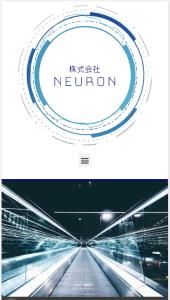 newron