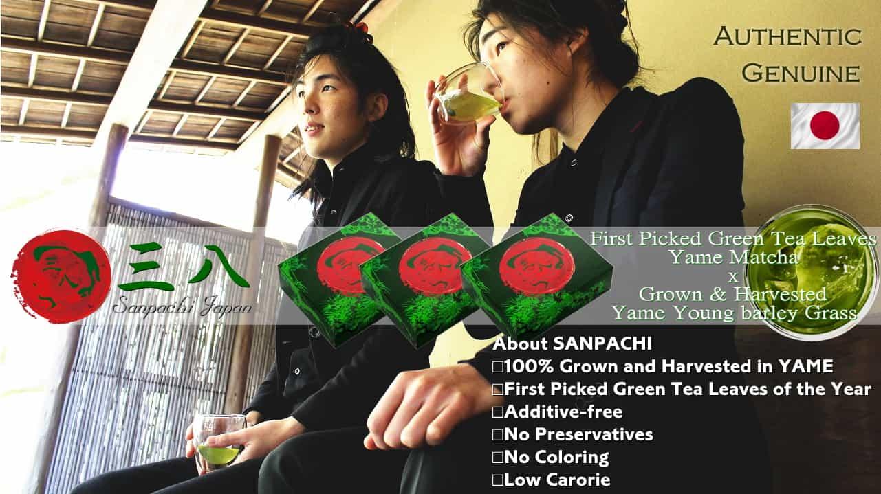 sanpachi japanese matcha aojiru10