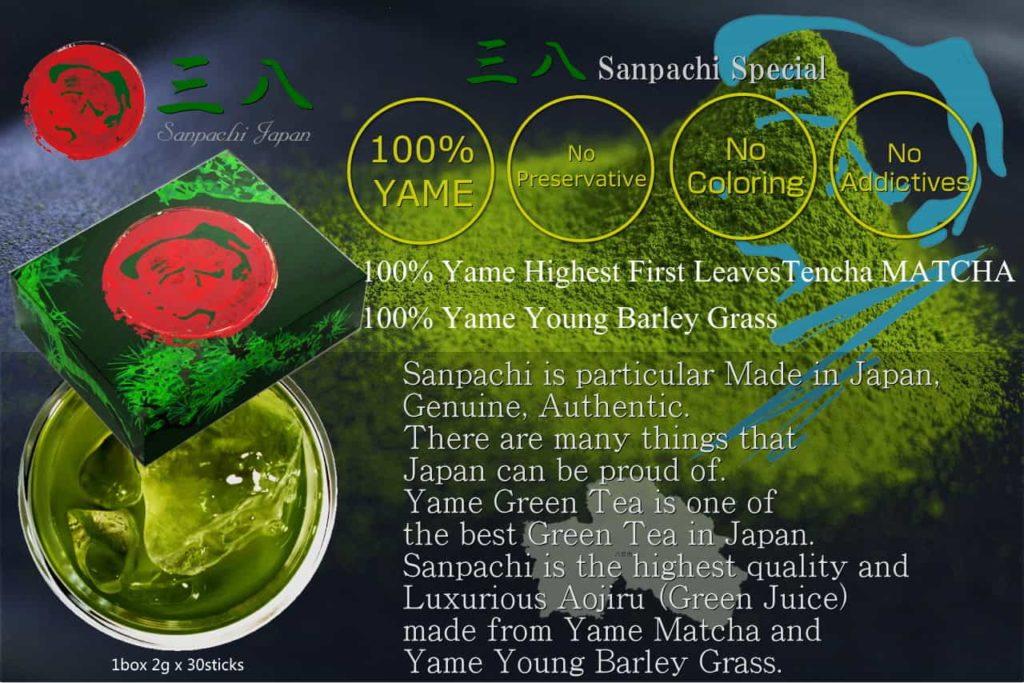 sanpachi japanese matcha aojiru23