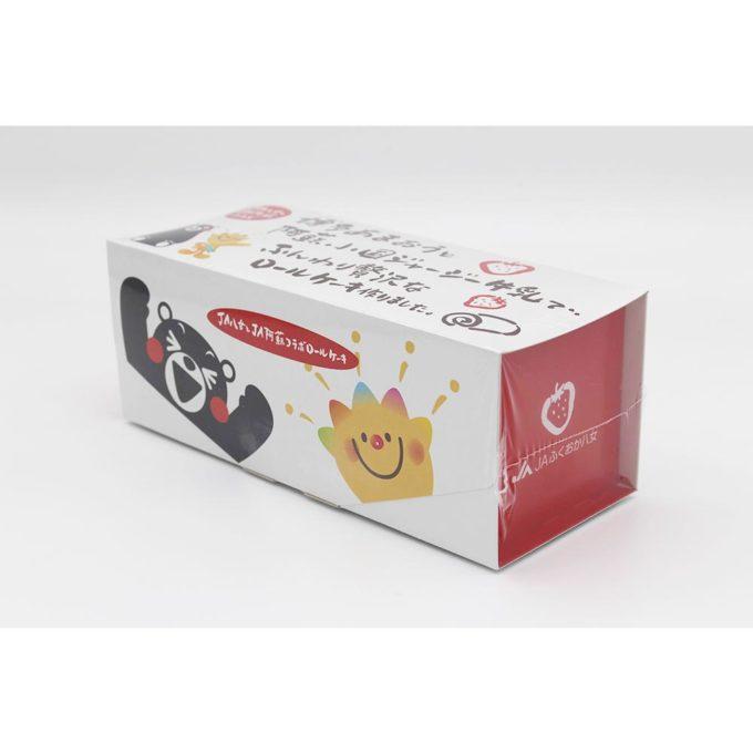 JA 熊本 八女 くまモン ケーキ ジャージー 牛乳 あまおう イチゴ 8