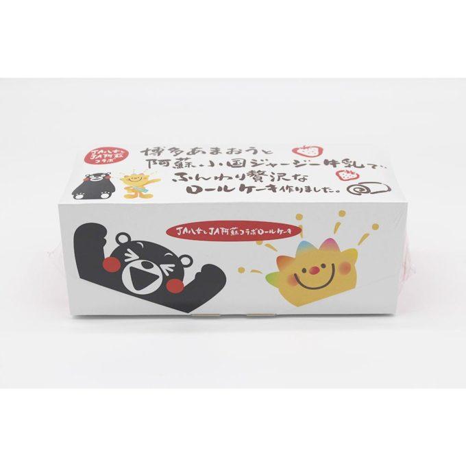 JA 熊本 八女 くまモン ケーキ ジャージー 牛乳 あまおう イチゴ 9
