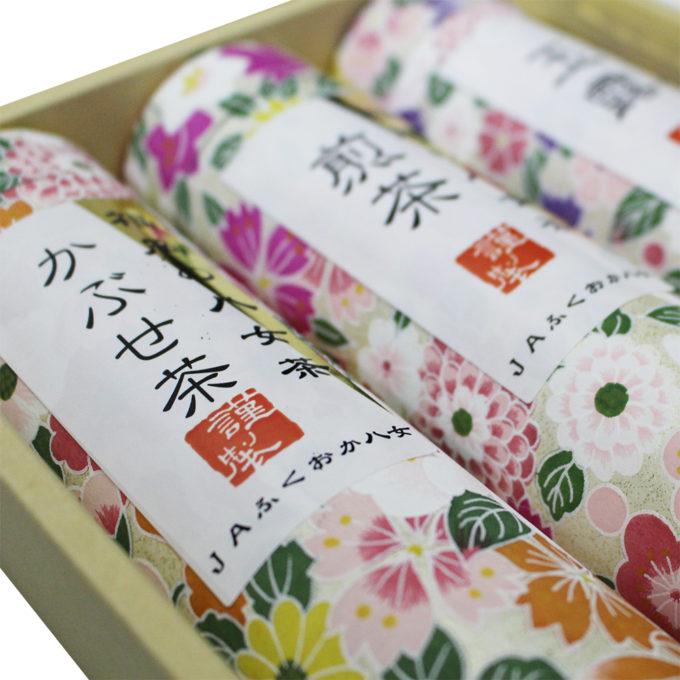 一芯庵 八女 お茶 煎茶 緑茶 高級 星野 茶 JA八女 福岡 美味しい JA福岡12