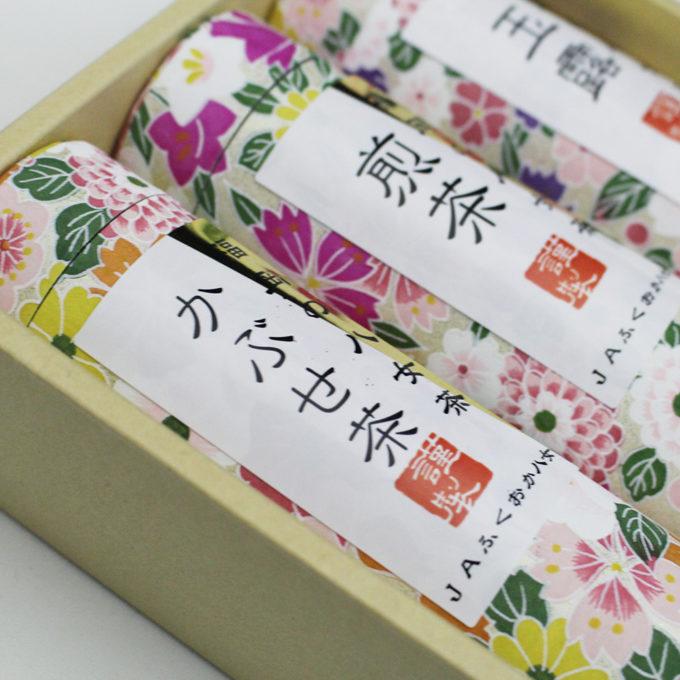 一芯庵 八女 お茶 煎茶 緑茶 高級 星野 茶 JA八女 福岡 美味しい JA福岡13