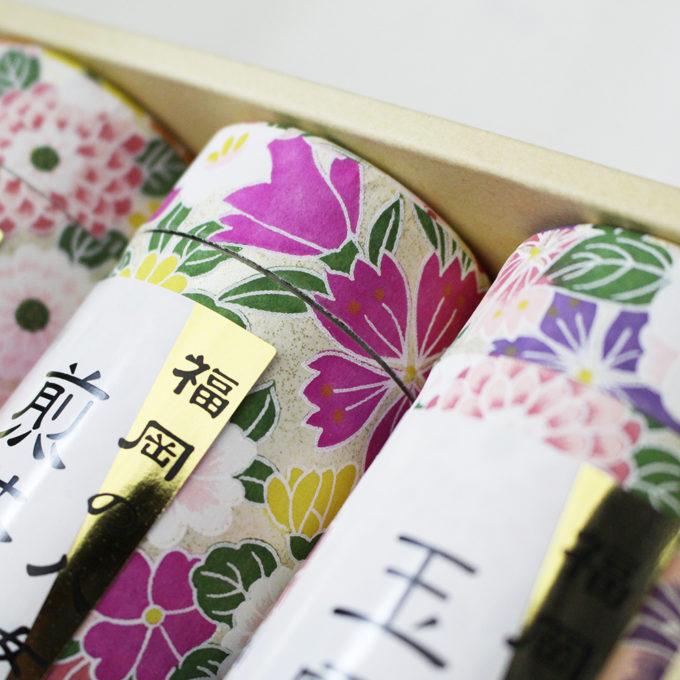 一芯庵 八女 お茶 煎茶 緑茶 高級 星野 茶 JA八女 福岡 美味しい JA福岡15