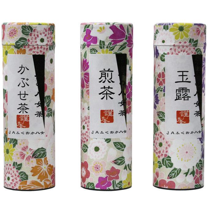 一芯庵 八女 お茶 煎茶 緑茶 高級 星野 茶 JA八女 福岡 美味しい JA福岡21