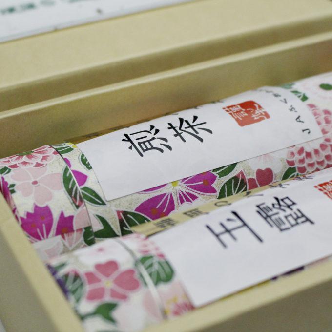 一芯庵 八女 お茶 煎茶 緑茶 高級 星野 茶 JA八女 福岡 美味しい JA福岡9
