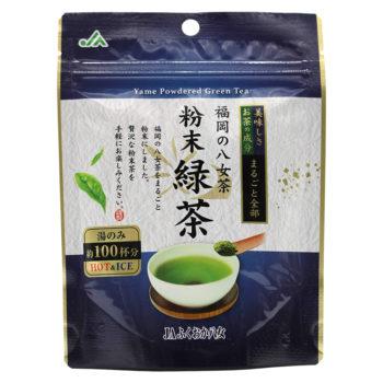 粉末茶 抹茶 JA福岡八女 一芯庵 八女 お茶 煎茶 ほうじ茶 緑茶 3