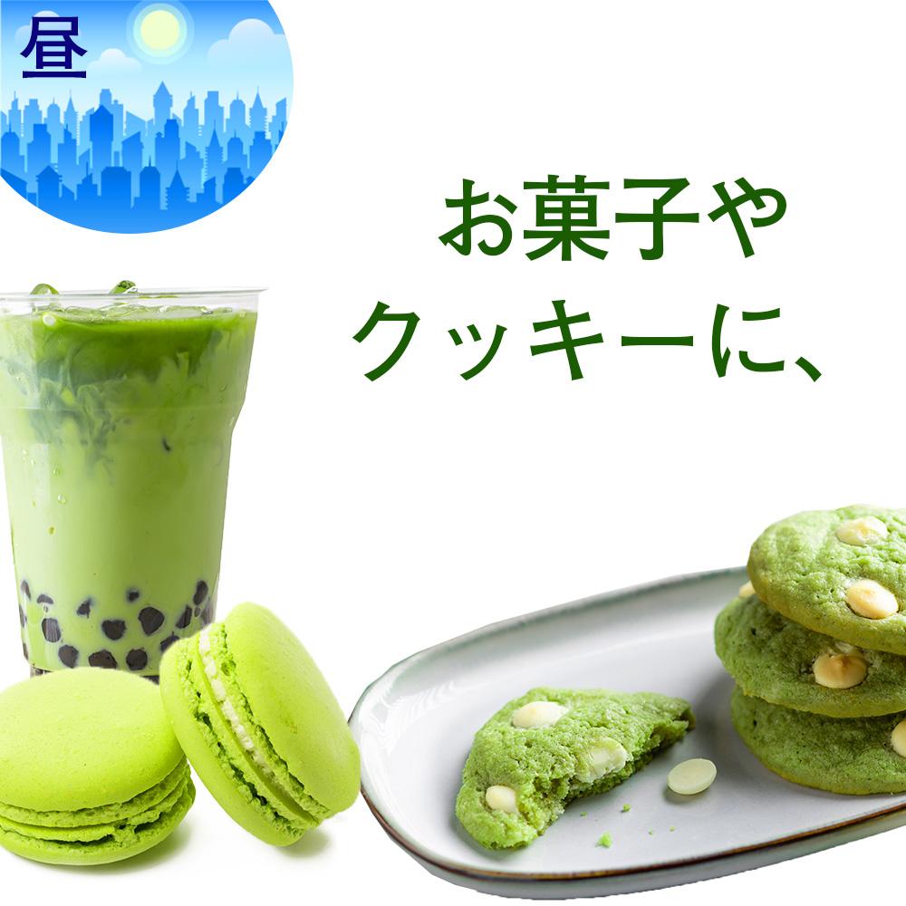 抹茶 緑茶 一番碾茶 大麦若葉